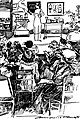 Marguerite Martyn sketch of adult education cooking class in 1913.jpg