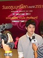 มาริโอ้ ให้สัมภาษณ์ รณรงค์ในวันงดสูบบุหรี่โลก ที่มาบุญครอง
