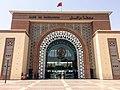 Marrakesh railway station main entrance.jpg