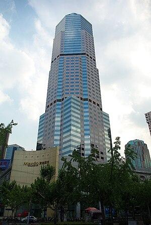 Maxdo Centre - Maxdo Building