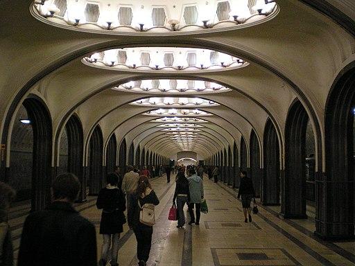 Mayakovskaya 2006