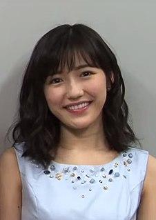 Mayu Watanabe Japanese singer and actress