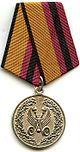 Medal For diligence in ensuring road safety.jpg
