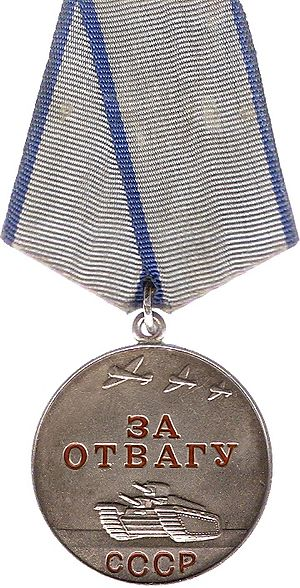 "Medal ""For Courage"" (Russia) - Image: Medal for Valor USSR"