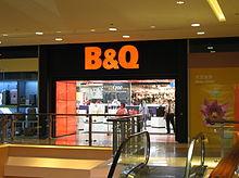 Bq wikipedia a former bq megabox store in hong kong solutioingenieria Image collections