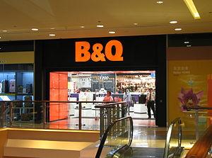 B&Q - Image: Mega Box B&Q 20070607