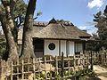 Meigetsutei Teahouse in Shukkei Garden 1.jpg