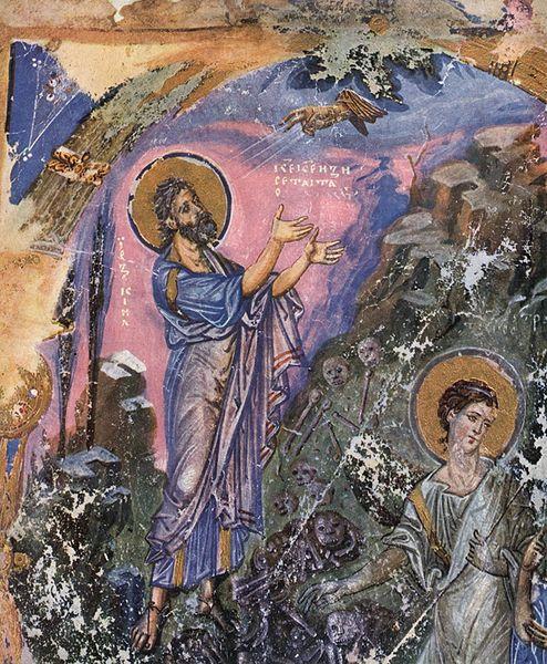 File:Meister der Predigten des Heiligen Gregor von Nazianz 002.jpg