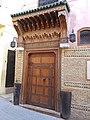 Meknes doors 1.jpg