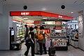Memanbetsu Airport11n.jpg