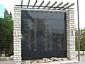 Memorial in Sheikh Jarrah for the victims of the Hadassah medical convoy massacre.jpg