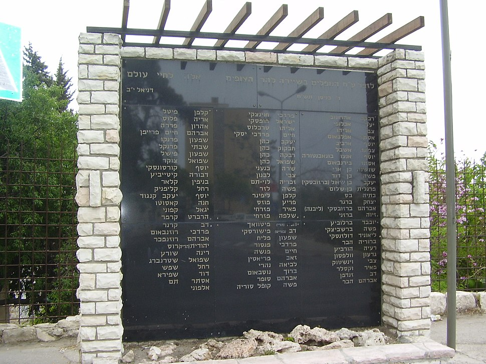 Memorial in Sheikh Jarrah for the victims of the Hadassah medical convoy massacre