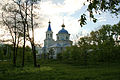 Memory Park in Belgorod 21.JPG