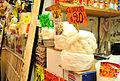 Mercado de Xochimilco - Quesos.jpg