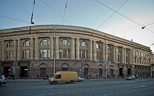 Saint Petersburg Metro - The metro's main administrative office.