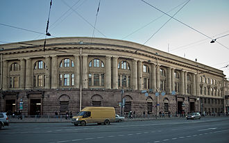 Saint Petersburg Metro - The metro's main administrative office.