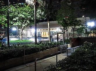 Metro Town - Podium Garden