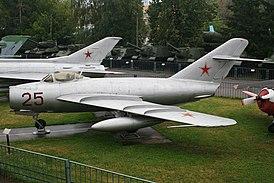 МиГ-17 в Центральном музее Вооружённых Сил