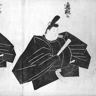 Minamoto no Michichika - Image: Minamoto no Michichika