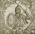 Mindoŭh. Міндоўг (A. Guagnini, 1578, 1611).jpg