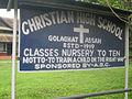 Mission School Golaghat.jpg