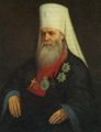 Mitropolitan Macarius (Bulgakov) 1077x1407.tif
