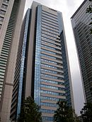 Mitsubishi heavy industries building konan minato tokyo
