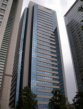 Mitsubishi Heavy Industries - The current headquarters of Mitsubishi Heavy Industries in Shinagawa, Tokyo
