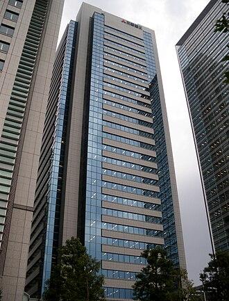 Mitsubishi Heavy Industries - The current headquarters of Mitsubishi Heavy Industries in Shinagawa, Tokyo