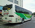 MiyagiTransportation U-MS826P No.1279 Ria.jpg