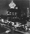 Morinaga Ginza Neon sign 19530420.JPG