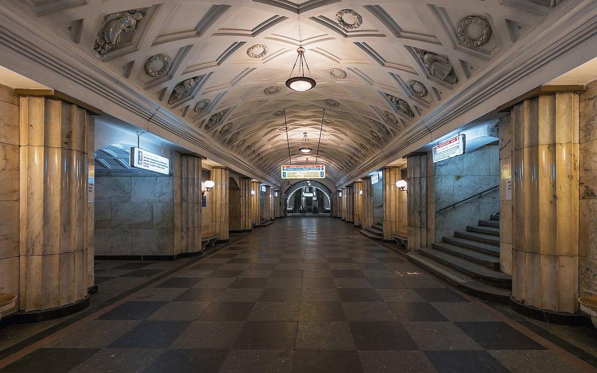 Teatralnaya (Moscow Metro) - Wikipedia
