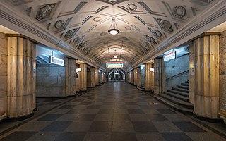Teatralnaya (Moscow Metro) Moscow Metro station