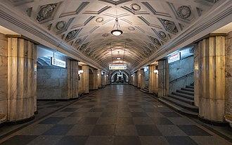 Teatralnaya (Moscow Metro) - Image: Mos Metro Teatralnaya img 3 asv 2018 01