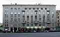 Moscow, Smolensky blrd 15 (2010s) by shakko 02.JPG