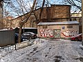 Moscow, Stremyanny 10-12C2 Jan 2009 01.jpg