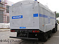 Moscow OMON antiriot vehicle Lavina-Uragan (34-09).jpg