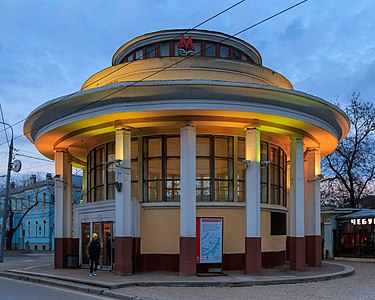 Moscow, Russia: entrance pavilion of Park Kultury (Red Line) metro station, built in 1935