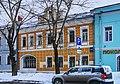 Moscow ShkolnayaStreet44 HI1.jpg