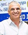 Moshe Kahlon (cropped).jpg