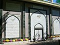 Mosque-Front-small.JPG