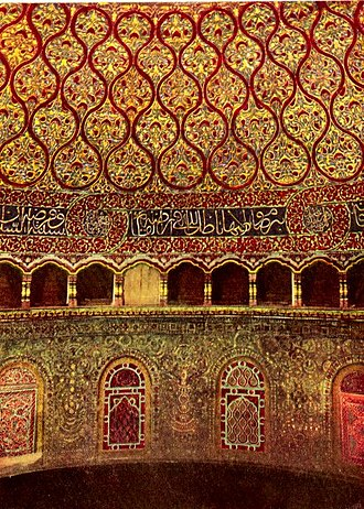Aniconism in Islam - Interior of the Dome of the Rock, Jerusalem