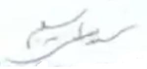 Mostafa Mir-Salim - Image: Mostafa Mir Salim signature