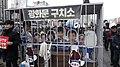 Movement for the resignation of Park Geun-hye, Seoul 20170218 175438.jpg