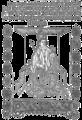 Mundas-et-Infans-frontispiece-1522-small.png
