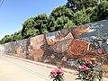 Mural de Mosaicos de la Universidad Nacional de Trujillo (detalle Av. Juan Pablo II).jpg