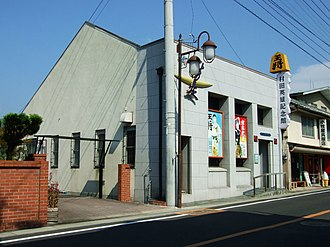 Enka - The memorial museum of singer Hideo Murata