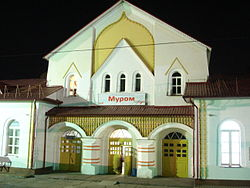 Murom train station. Detail of the main building 02.jpg