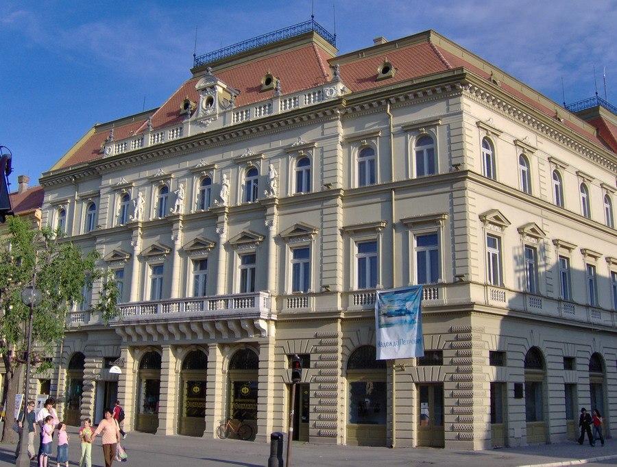 Museo Nacional de Zrenjanin
