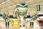 Museu TAM Aviação (19137963969).jpg